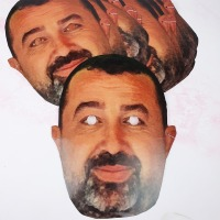 Doğum Günü Yüz Maskesi
